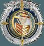 USS Shiloh spinner